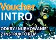 voucher_intro